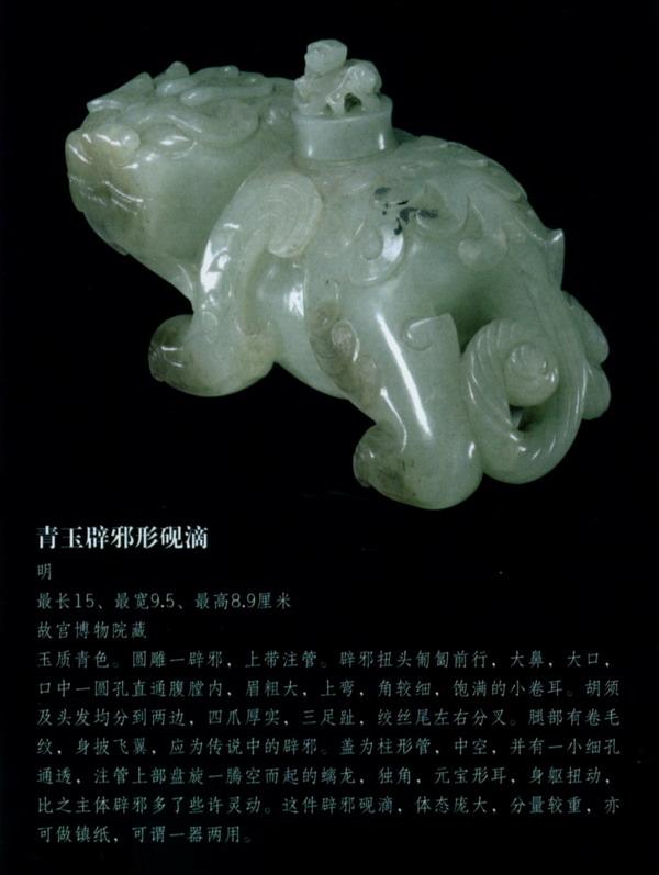 圆柱型玉石雕刻动物图片