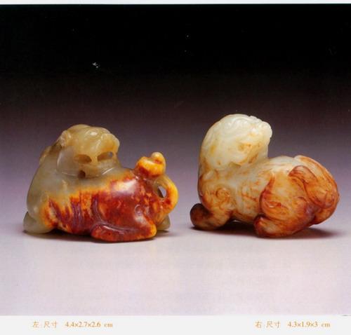 尾上扬且尾端呈卷涡状,则是宋代动物特征,故本器应为唐末或宋初玉器.
